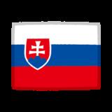 国旗のイラスト(スロバキア)