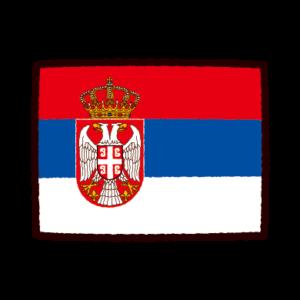 国旗のイラスト(セルビア)