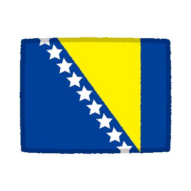 国旗のイラスト(ボスニア・ヘルツェゴビナ)