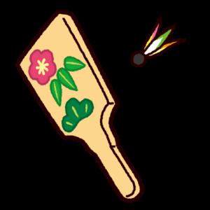 羽根突きのイラスト(羽子板)
