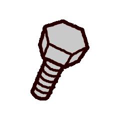 工具のイラスト(ボルト)