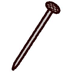 工具のイラスト(釘)
