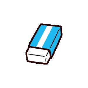 消しゴムのイラスト(文房具)