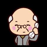 電話をする老人のイラスト