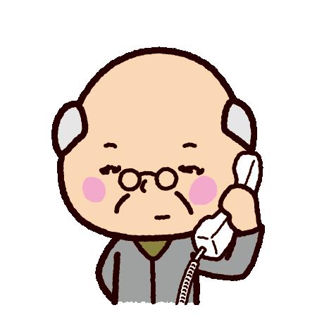 電話をする老人のイラスト(おじいさん)(2カット)