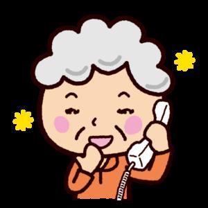 楽しそうに電話をする老人のイラスト(笑顔)