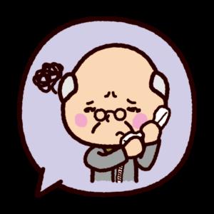 吹き出しのイラスト(困って電話をする老人・詐欺)