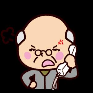 怒って電話をする老人のイラスト(詐欺)