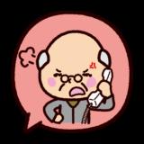 吹き出しのイラスト(怒って電話をする老人・詐欺)