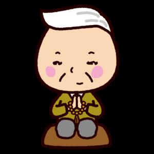 お参りのイラスト(老人)