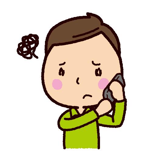 困って電話をする男性のイラスト