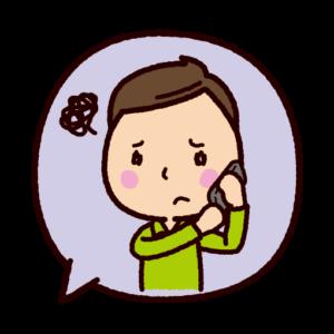 吹き出しのイラスト(困って電話をする男性)