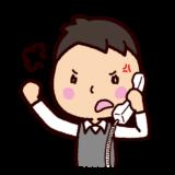 怒って電話をする男性のイラスト