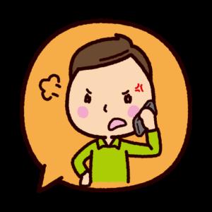吹き出しのイラスト(怒って電話をする男性)