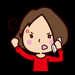 怒って電話をする女性のイラスト