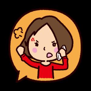 吹き出しのイラスト(怒って電話をする女性)