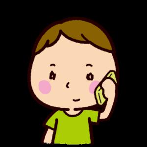 電話をする男の子のイラスト