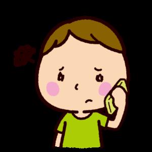 困って電話をする男の子のイラスト