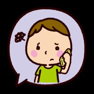 吹き出しのイラスト(困って電話をする男の子)