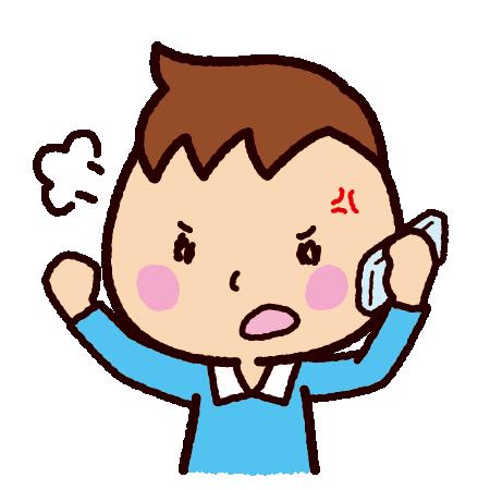 怒って電話をする男の子のイラスト