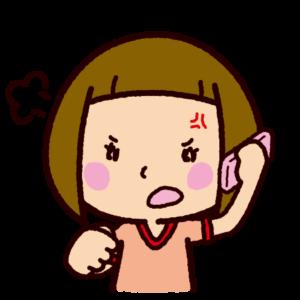 怒って電話をする女の子のイラスト
