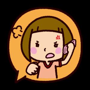 吹き出しのイラスト(怒って電話をする女の子)