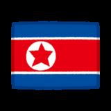北朝鮮国旗のイラスト