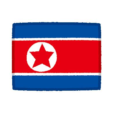 国旗のイラスト(北朝鮮)