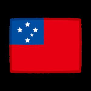 サモア国旗のイラスト