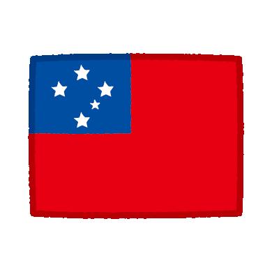 国旗のイラスト(サモア)