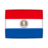 パラグアイ国旗のイラスト
