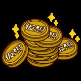 重ねた仮想通貨のイラスト