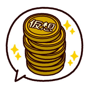 吹き出しのイラスト(重ねた仮想通貨)