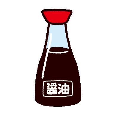 醤油のイラスト(調味料)