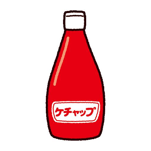 ケチャップのイラスト(調味料)