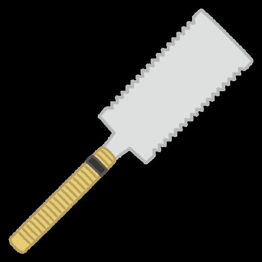 工具のイラスト(ノコギリ)(4カット)