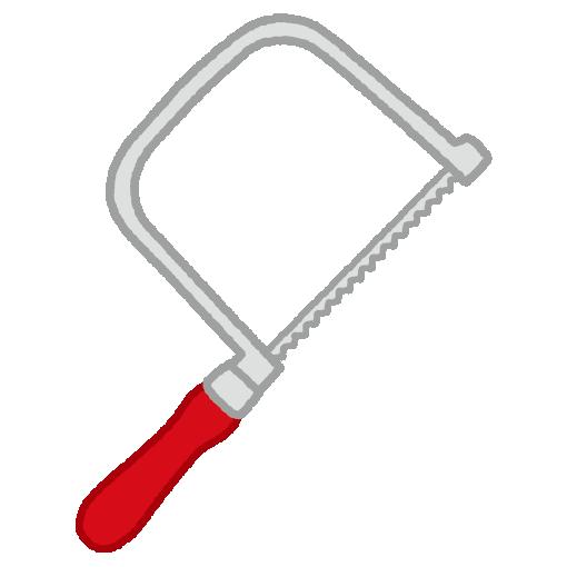 工具のイラスト(糸鋸・ノコギリ)(2カット)