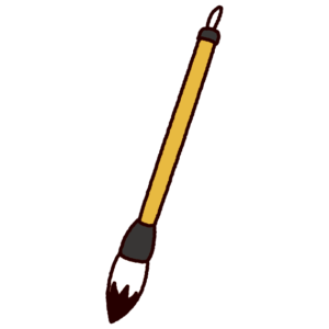 筆のイラスト(書道・習字)