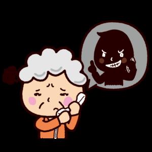 電話のイラスト組み合わせ例(詐欺電話・迷惑電話)