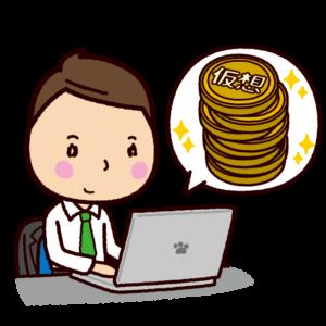 仮想通貨のイラスト(組み合わせ例)
