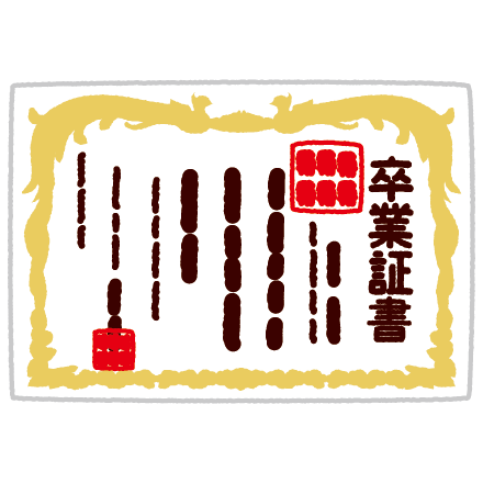 卒業証書のイラスト(賞状)(2カット)