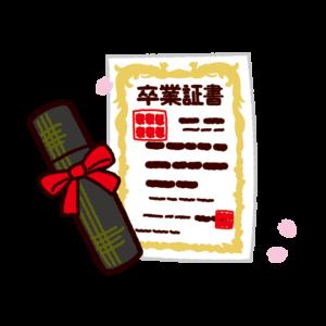 卒業証書のイラスト(賞状・筒)
