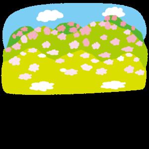 背景のイラスト(春の山・桜)