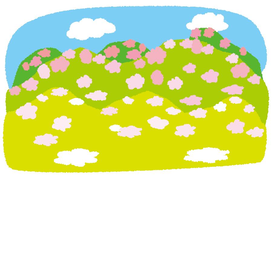 背景のイラスト春の山桜2カット イラストくん