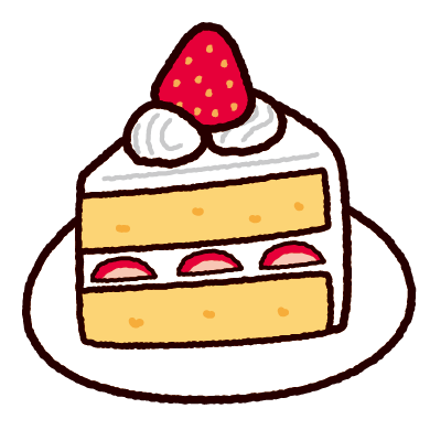 いちごのショートケーキのイラスト3カット イラストくん