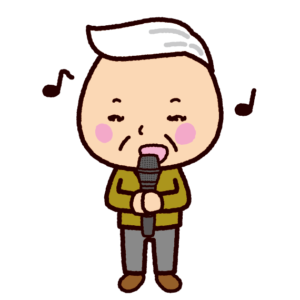 カラオケで歌う老人のイラスト