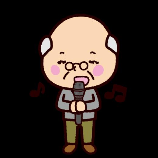 カラオケで歌う老人のイラスト(4カット)