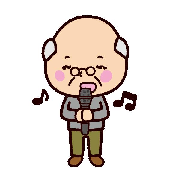 カラオケで歌う老人のイラスト4カット イラストくん