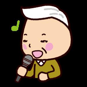 熱唱する老人のイラスト