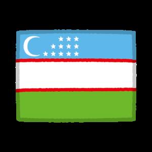 ウズベキスタン国旗のイラスト